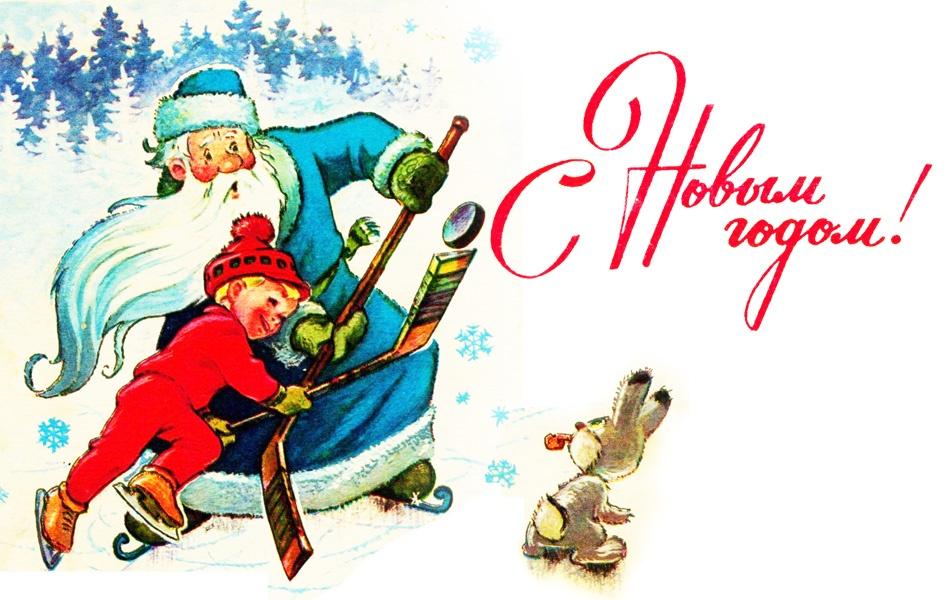 Дед Мороз в законе: правовые основы деятельности