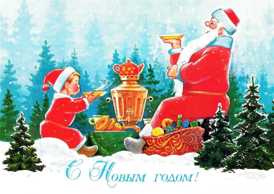 Советские картинки дед мороз