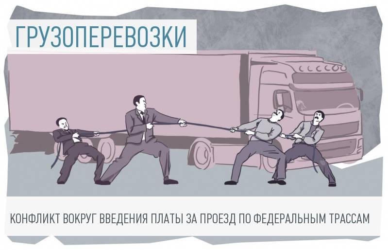Платон-2: новые вопросы к системе платы за проезд грузовиков