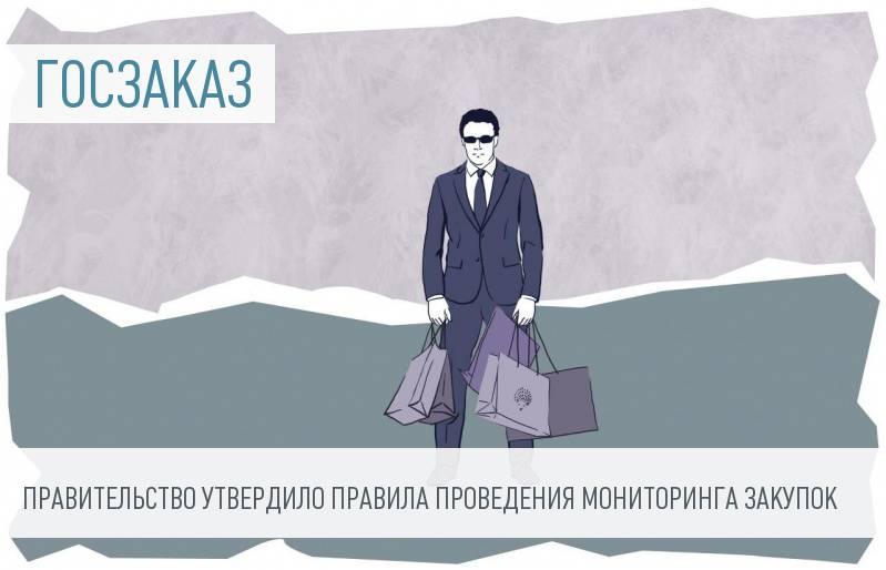 Новости украины сегодня канал украина события