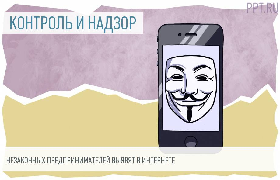 ФНС ищет неплательщиков налогов в Instagram