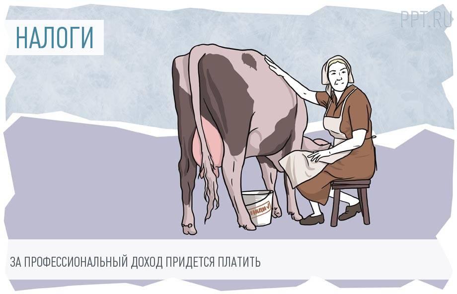 Минфин придумал для россиян новый налог