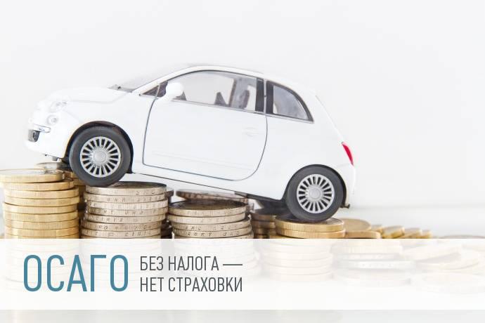 от чего зависит транспортный налог на машину Это интересно Наши