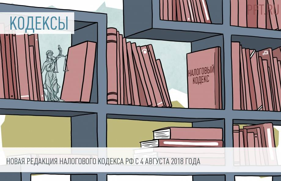 Новости для бухгалтера, юриста, кадровика от Петербургского правового портала 67