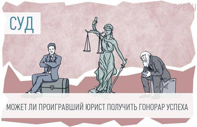 http://img.ppt.ru/img/2c97ca40421311309b6fe407f0e1e1fa.jpg