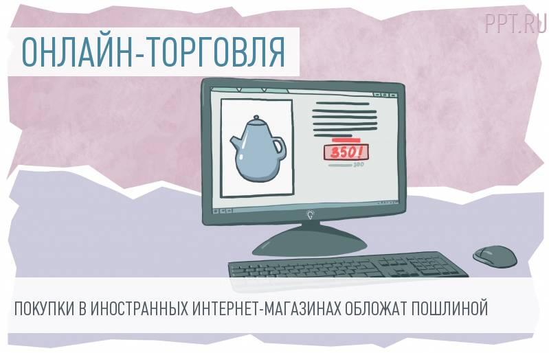 m.ppt.ru