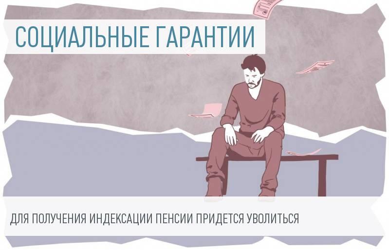 Размер пенсии в украине по годам таблица