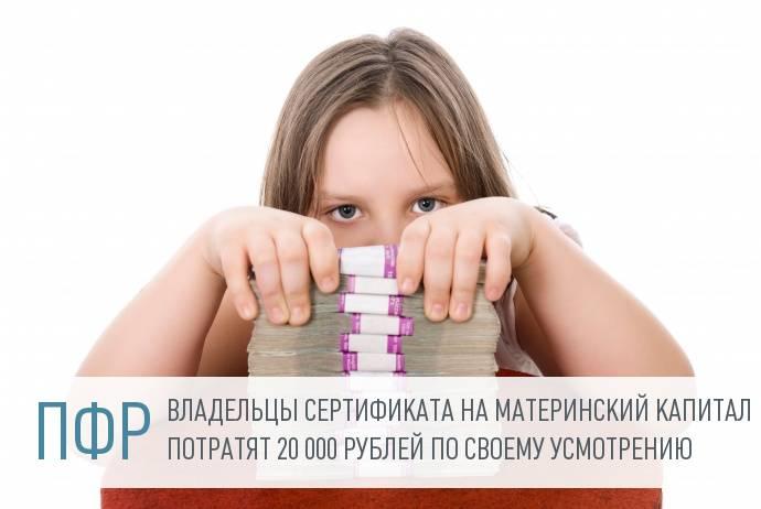 Телефон материнский капитал в гатчине
