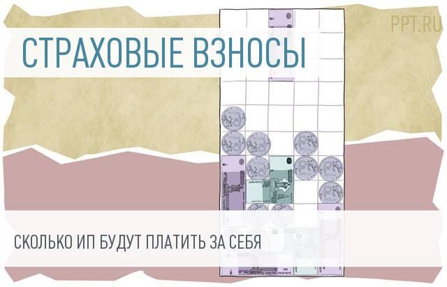 http://img.ppt.ru/img/47a4f5ea81c589394b4a55ac69632786.jpg