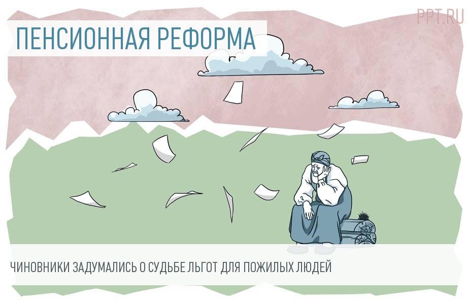 Новости для бухгалтера, юриста, кадровика от Петербургского правового портала 69