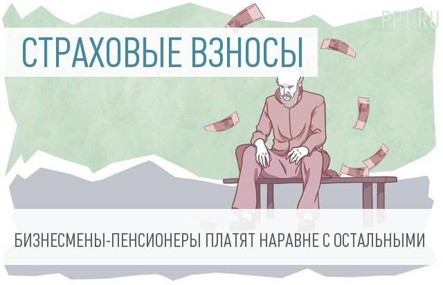 Пенсионер пмж на украину