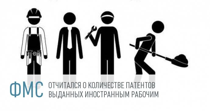 Рабочие патенты иностранцев принесли бюджету 5 млрд. рублей