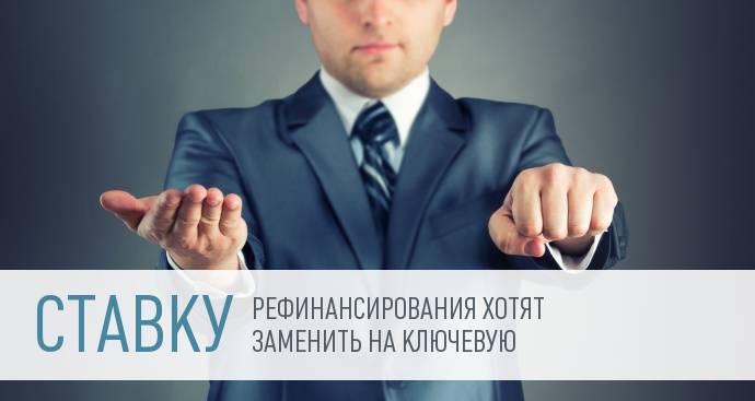 Депутаты хотят изменить порядок налогообложения вкладов