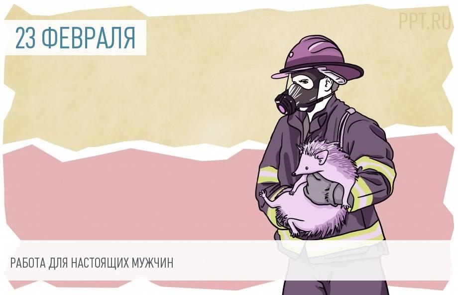 Мужские профессии в свете российского трудового права, или женщинам вход воспрещен