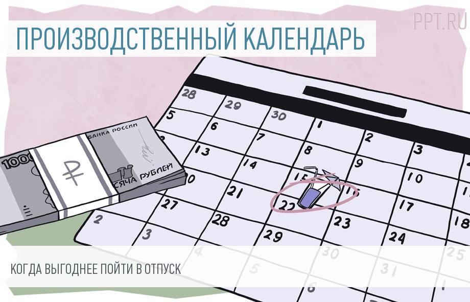 Почему невыгоден отпуск в январе, а выгоден — в июле: планируем отпуск-2019