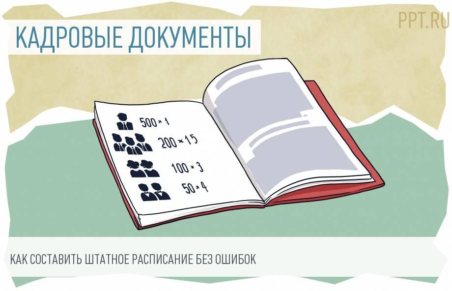 Книги по пенсионному обеспечению 2018 скачать