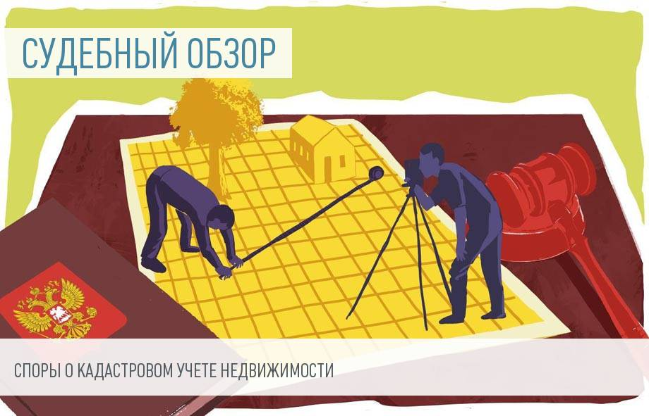 http://img.ppt.ru/img/70738ab9bee174f5e176e474db4dcccf.jpg
