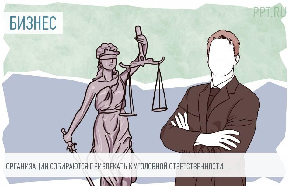 это юридические тесты для юристов онлайн мрачно