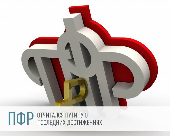 Пенсия работающих пенсионеров вырастет до 13 тыс