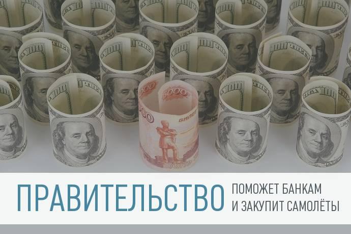 резерв на сомнительные долги в банках Экран