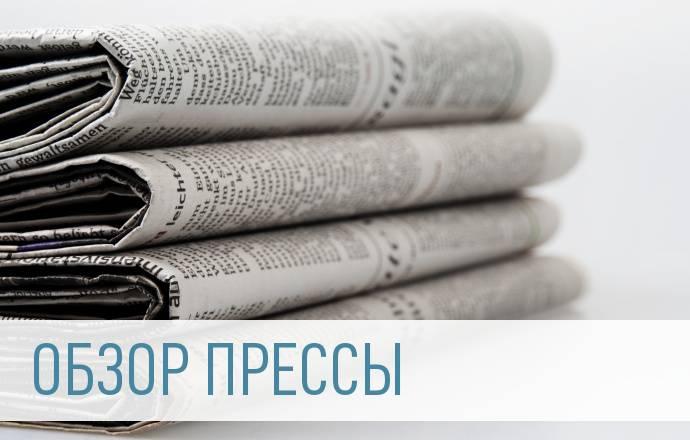 Обзор прессы: сигареты могут вернуться в киоски