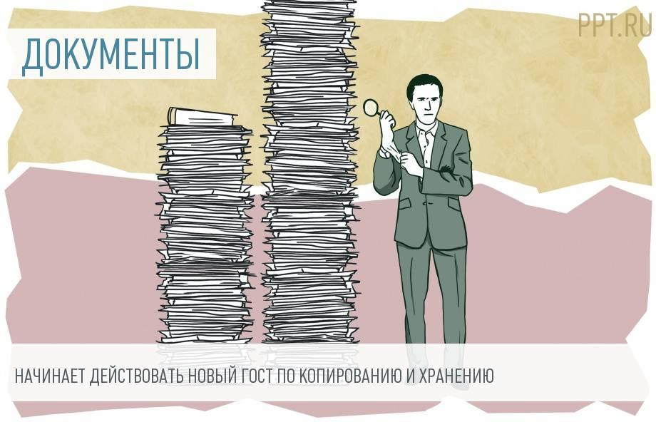 С 1 июля меняется стандарт работы с первичкой и трудовыми книжками