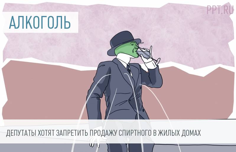 До скольки можно покупать алкоголь в России по закону 2019: со скольки, когда и до какого времени в Москве, Санкт-Петербурге, Екатеринбурге