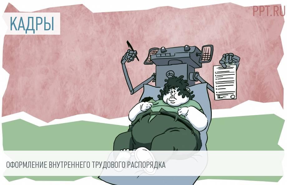 Первая кстовская металлобаза   Кстово   контакты, телефон.