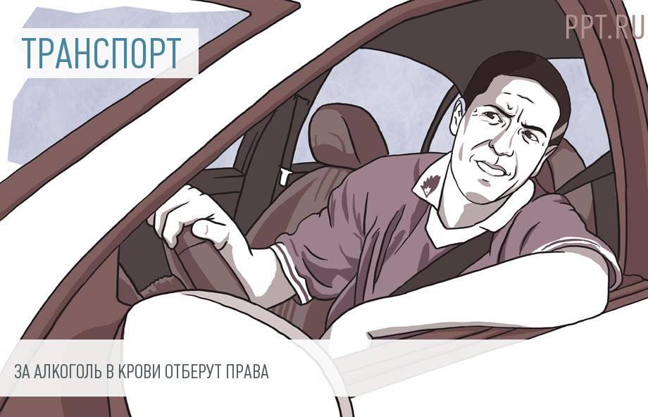 Лишить водительских прав станет проще: новое основание в КоАП