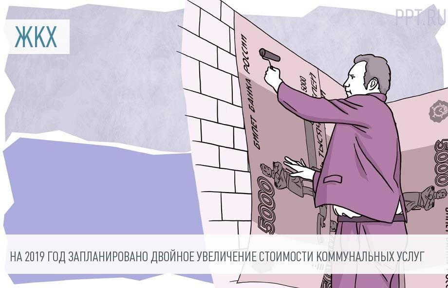 Новости для бухгалтера, юриста, кадровика от Петербургского правового портала 24