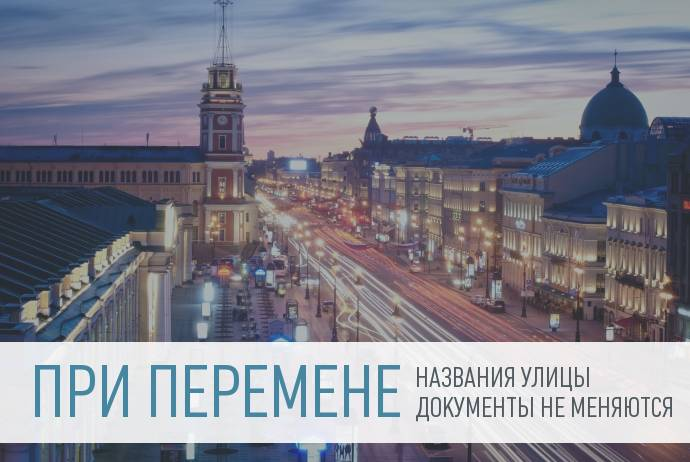 Где получить инн гражданину украины