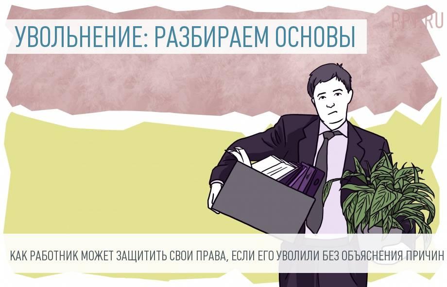 Кредитный Многодетным Семьям Кбр