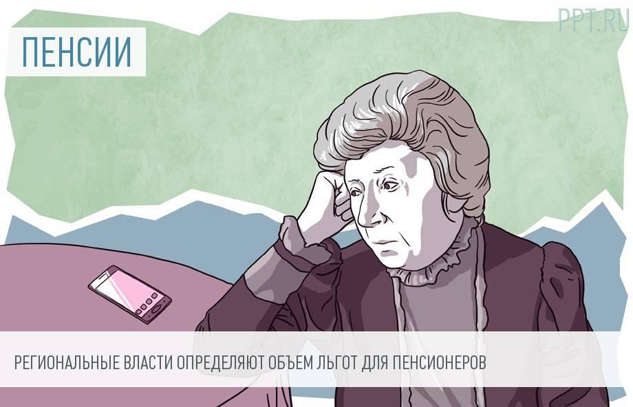 Государственный реестр цен на ЖНВЛП ЖНВЛС