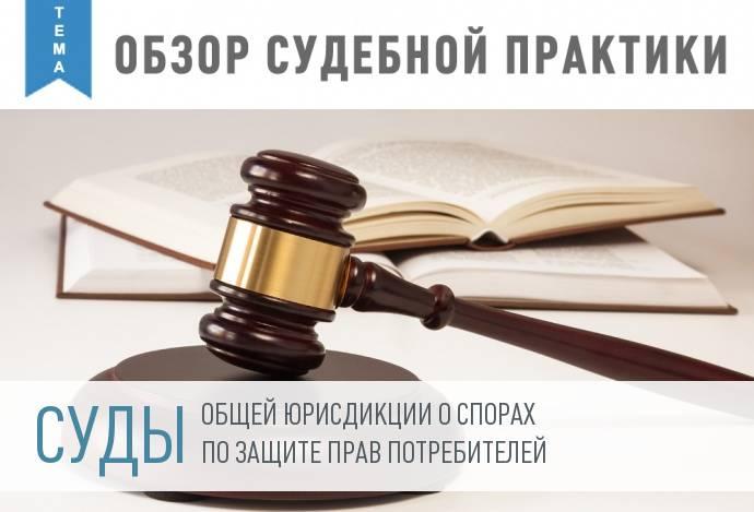 эти судебная практика по трудовым спорам дисциплинарное взыскание наверное
