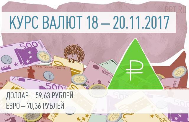 http://img.ppt.ru/img/a0207a4206a920a9746c1359845785a7.jpg