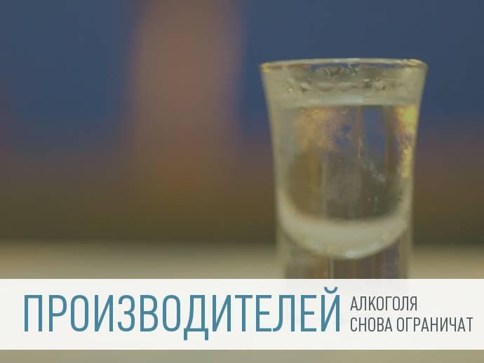 Рекламе алкоголя готовят новые требования