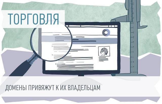 Интернет-магазины станут авторизованными
