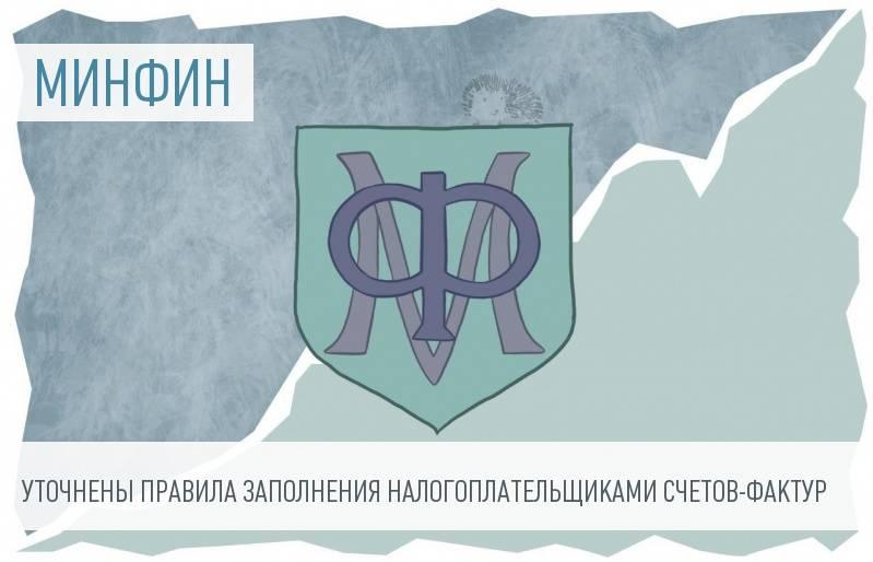 Новости украины и мира самые интересные