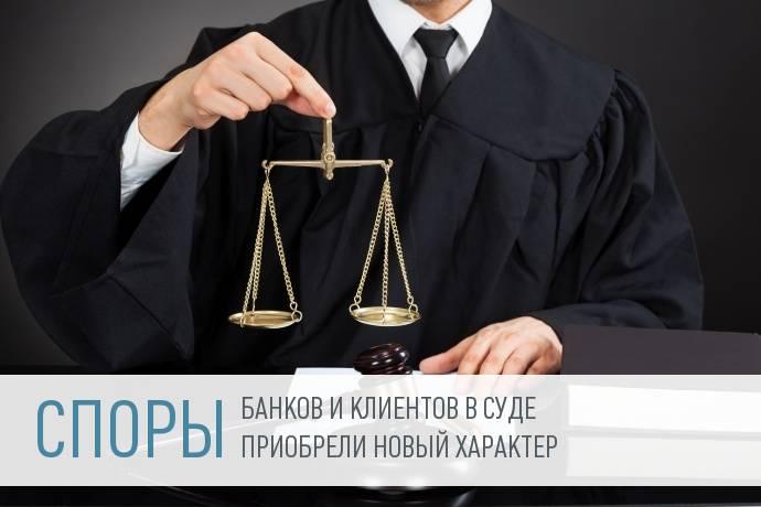 Судиться или не судиться - вот в чем вопрос