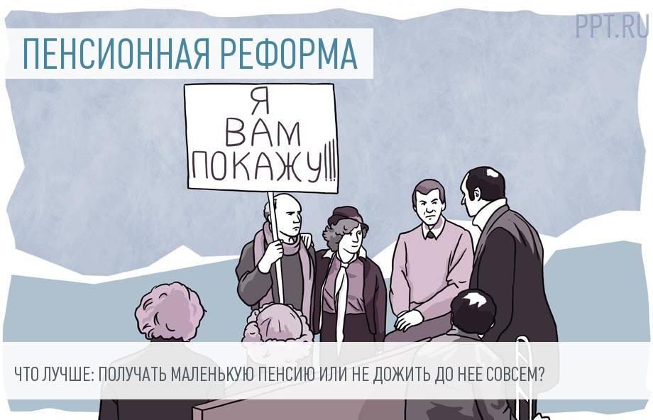 Министр финансов  рассказал, как уменьшится пенсия россиян