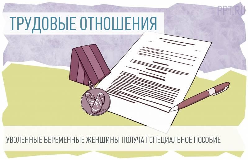 Трудового образец договора срочного в word