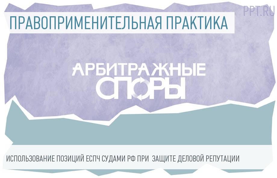Доклад к защите диплома бухучет образец ДагФиш Рыба в  А эта специфика этот особый доклад обусловлены тем обстоятельством что существенное значение бухучет защита диплома совершающего сделку