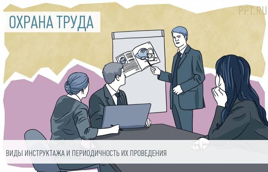 http://img.ppt.ru/img/c9aae53b51ea005a5dce04b2680b2e69.jpg
