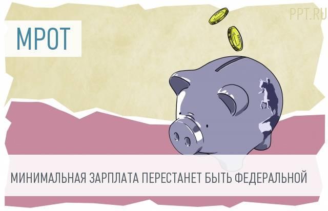 http://img.ppt.ru/img/d374bcb7f8b36f57d19ac8d6a2bc0fcd.jpg