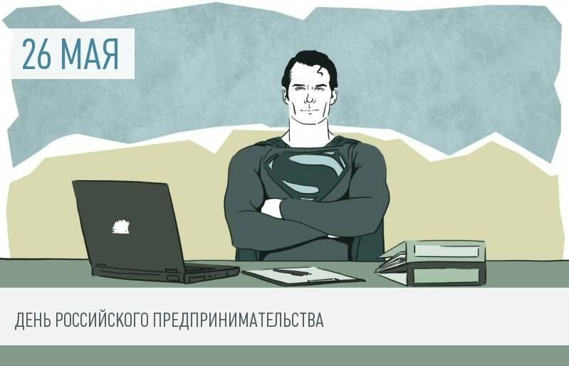 Как открыть бизнес на сто тысяч рублей?
