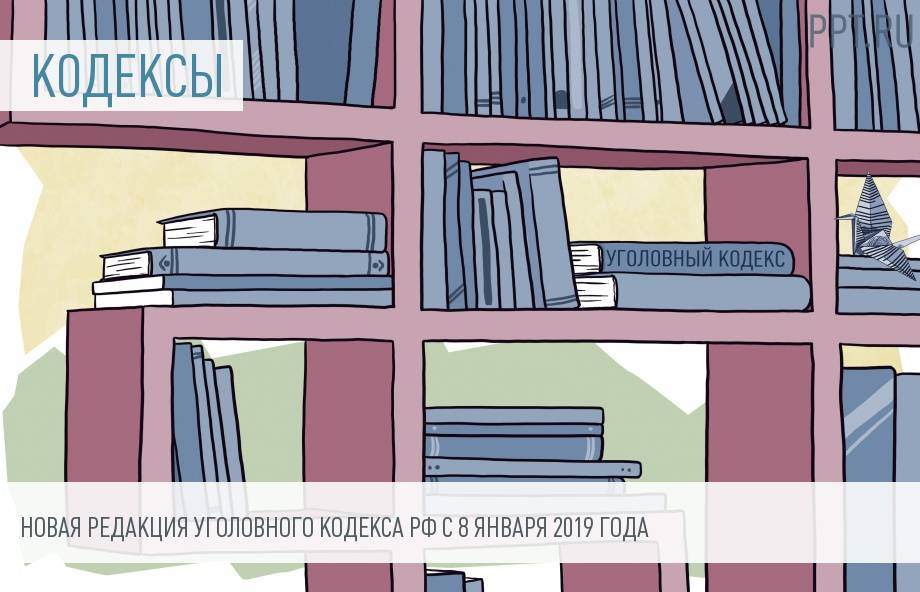 Вячеслав Володин: бизнес ждет закон обосвобождении отуголовной ответственности при возмещении ущерба