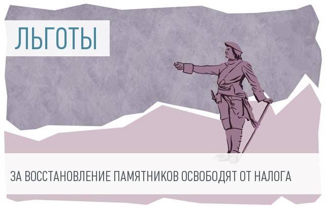 В Петербурге ввели новые льготы по налогу на имущество организаций
