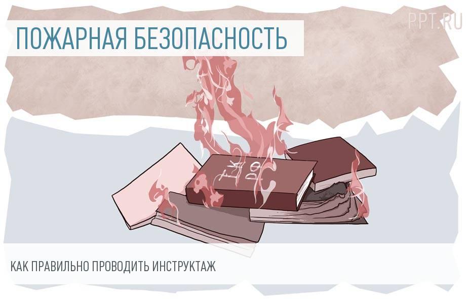 Приказ 645 мчс россии.