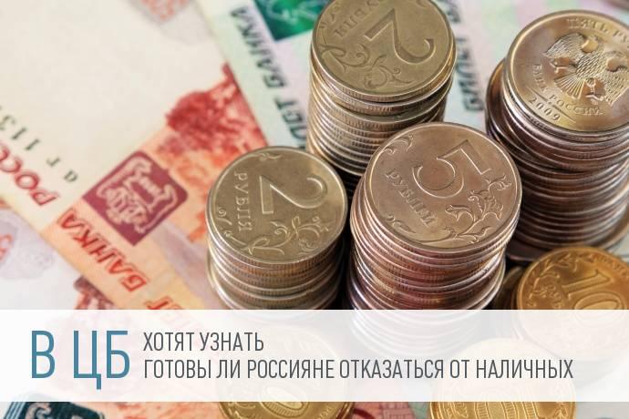 Планируется изменение ставки налога на прибыль с 2017 года пбу 13 мсфо 20