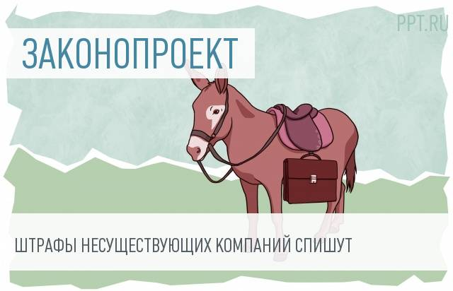 http://img.ppt.ru/img/ecd86c670e77f53f2d2ec48254737cd5.jpg